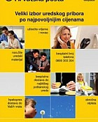 Hrvatska Pošta pribor