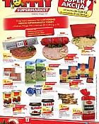 Tommy akcija supermarket Dubrava