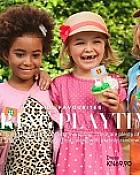 HM katalog za djecu