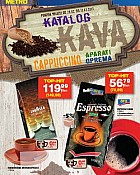 Metro katalog kava