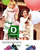 Deichmann katalog dječja obuća proljeće