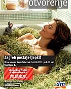 DM katalog Zagreb Tomićeva