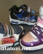 Pittarello akcija na dječju obuću