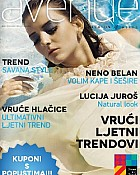 Avenue Mall magazin ljeto