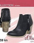 S.Oliver katalog obuća jesen/zima 2013.