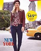 Takko katalog rujan 2013