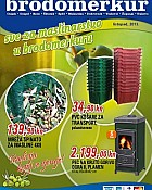 Brodomerkur katalog listopad 2013