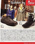 Rieker katalog jesen zima 2013