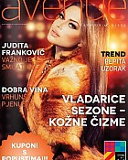 Avenue Mall magazin studeni