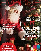 Avenue Mall magazin Božić