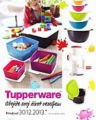 Tupperware katalog siječanj 2014