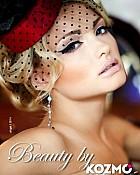 Kozmo katalog Beauty ožujak 2014