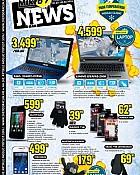 Makromikro katalog veljača 2014