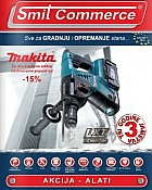 Smit Commerce katalog ožujak 2014