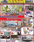 Vezo Commerce katalog veljača ožujak