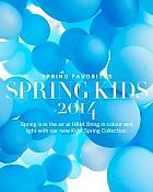 H&M katalog Kids travanj 2014