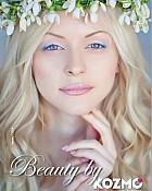 Kozmo katalog Beauty travanj 2014
