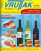 Vrutak katalog ožujak 2014