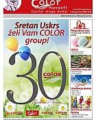 Color Trgovina katalog proljeće