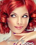 Kozmo katalog Beauty svibanj 2014