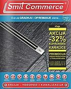 Smit Commerce katalog svibanj 2014