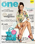 City Center one magazin ljeto