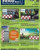 Frigo katalog lipanj 2014