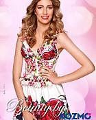 Kozmo katalog Beauty lipanj 2014