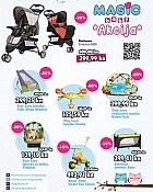 Magic Baby katalog akcija lipanj
