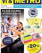 Metro katalog Ured do 16.7.