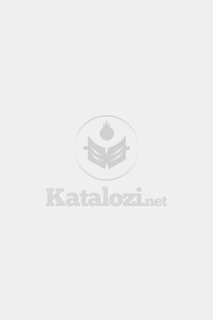 Tisak Media katalog ljeto 2014