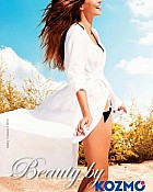 Kozmo katalog Beauty srpanj kolovoz 2014