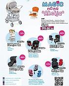 Magic baby katalog srpanj 2014