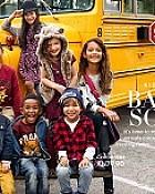 H&M katalog Natrag u školu 2014