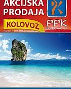 PPK Bjelovar katalog kolovoz