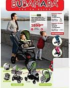 Bubamara katalog rujan 2014