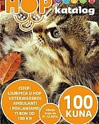 Hop katalog rujan 2014