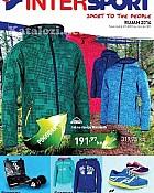 Intersport katalog rujan listopad