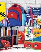 Konzum školski i uredski pribor -30%