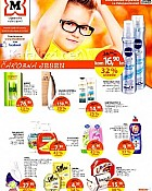 Muller katalog Top ponude do 1.10