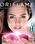 Oriflame katalog 15 2014