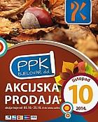 PPK Bjelovar katalog listopad