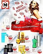 Muller katalog parfemi studeni