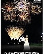 Orion pirotehnika katalog svadbenih vatrometa