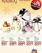 DM katalog Pokloni za Božić
