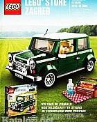 Lego katalog Lego store Zagreb