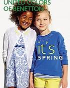 Benetton katalog djeca proljeće 2015