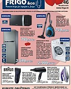 Frigo katalog veljača 2015