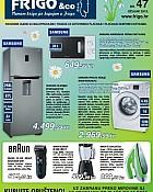 Frigo katalog ožujak 2015