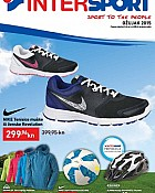 Intersport katalog Proljeće 2015